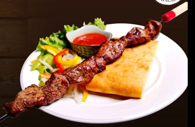 Chauhan's India Grill House & Banquet