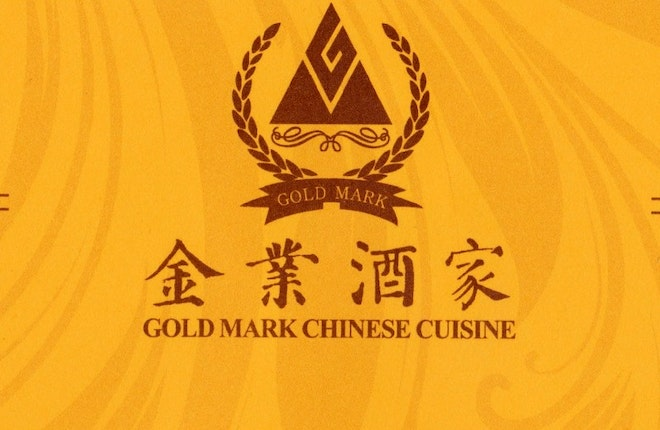 Gold Mark Chinese Cuisine